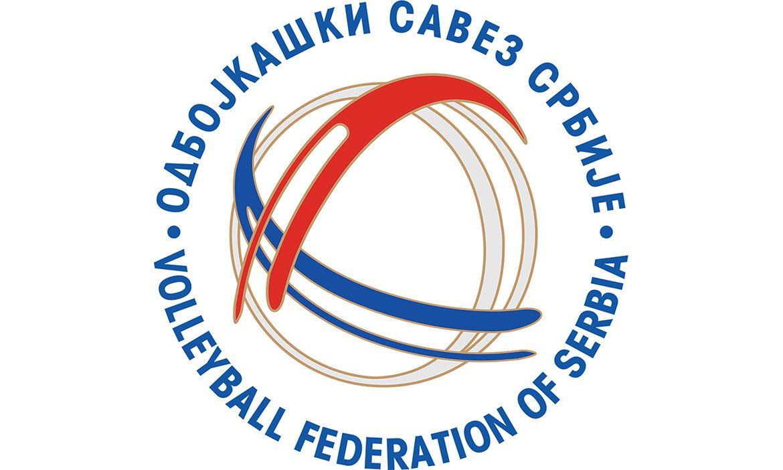 Borba Lajkovca i Uba 28. septembra-0